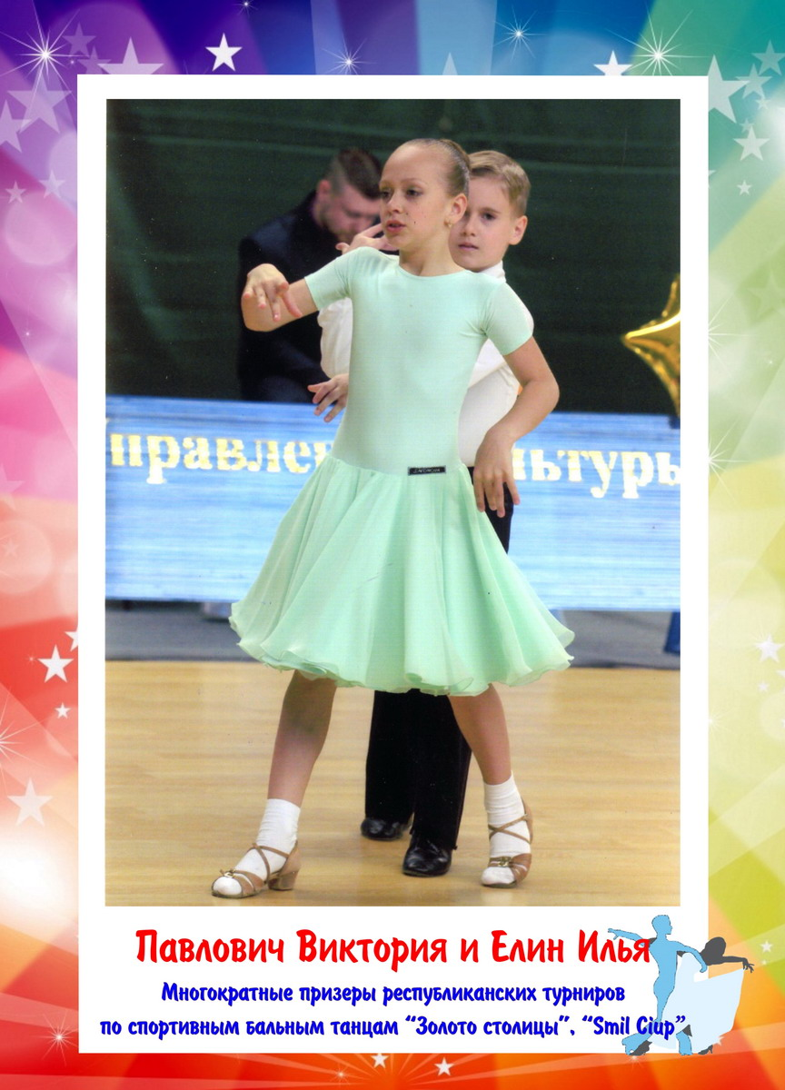 "src=""/files/image/our kids/dance.jpg"""